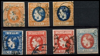 Lot 4298:1869 Prince Carol SG #74, 77b, 77c 5b orange, 25b blue & orange & 25b deep blue & orange, Cat £110, plus likely forgeries of 10b blue, 15b red x2 & 50b red & blue x2. (7)