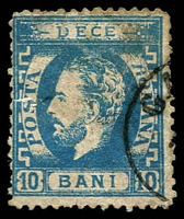 Lot 4300 [2 of 3]:1871-72 Prince Carol With Beard Perf 12½ SG #93-5 set of 3, good space-fillers, Cat £150. (3)