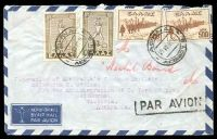 Lot 20918 [1 of 2]:1949 commercial air cover from Argolidos to Vic with 500D Albania x2 & 1000D Colossus x2.