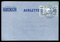 Lot 4405:1950 philatelic use to USA of Australian Territories formular Airletter, 30c with Vila cds of 9DEC50.