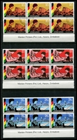 Lot 4792:1985 UN Decade For Women Communications SG #685-90 set in imprint blocks of 6 CTO. (18)